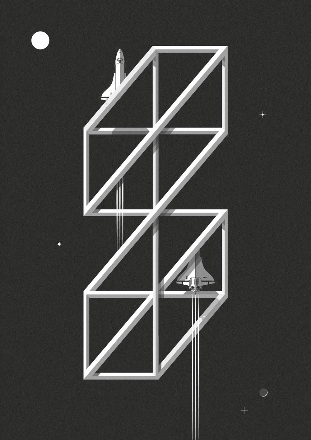 zr-space1